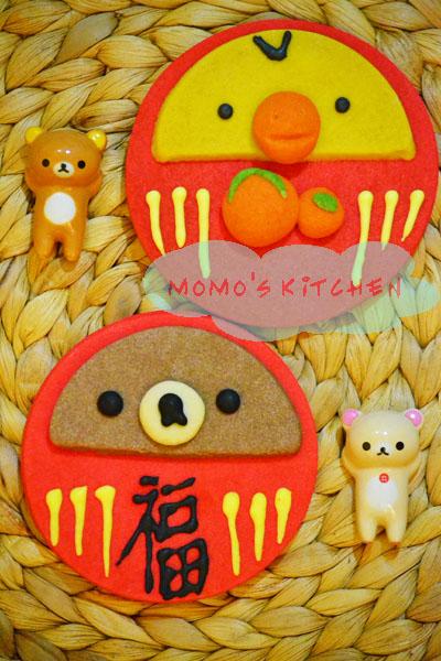 20140130餅餅
