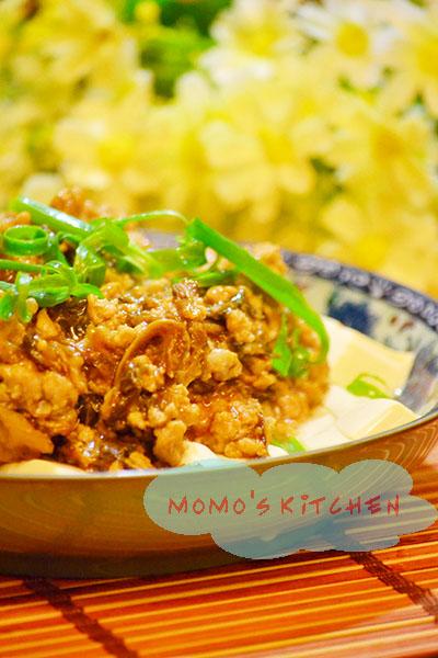 20160523梅菜豬豬豆腐